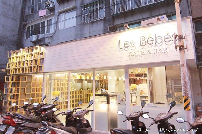 5 Les Bebes 貝貝西點+2