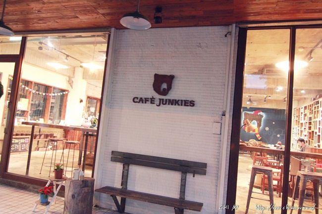 6 Cafe Junkies 小破爛咖啡+2