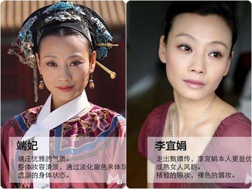 后宮甄嬛传史上最全:39人的甄嬛传剧照&现代原貌对比图